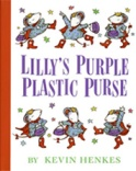 lilly_purple_purse_sm
