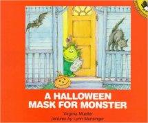 halloween mask for monster